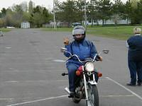 Motorcycle Safety Foundation Course